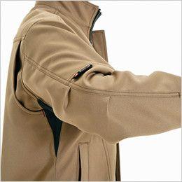 バートル 7088 制電ストレッチレディースジャケット(JIS T8118適合)(女性用) アームタック