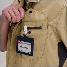 バートル 7092 [春夏用]ドビークロス半袖ジャケット(JIS T8118適合)(男女兼用) ネームホルダーループ