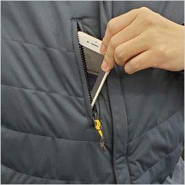 バートル 7410 防風ストレッチ軽量防寒ブルゾン(男女兼用) ファスナーポケット