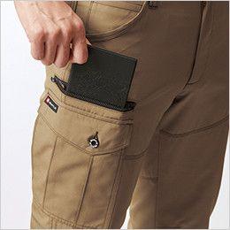 バートル 9082 [春夏用]ストレッチエアリークロスカーゴパンツ(男女兼用) 長財布レベルブック収納ポケット