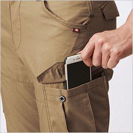 バートル 9082 [春夏用]ストレッチエアリークロスカーゴパンツ(男女兼用) Phone収納ポケット