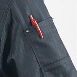 バートル AC1051SET エアークラフトセット[空調服] 制電 長袖ブルゾン(男女兼用) ペンポケット