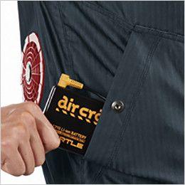 バートル AC1051SET エアークラフトセット[空調服] 制電 長袖ブルゾン(男女兼用) バッテリー収納ポケット(ドットボタン止め)