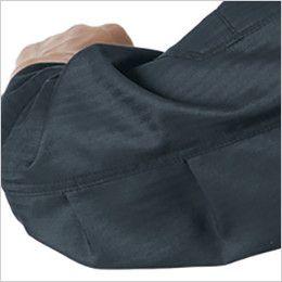 バートル AC1051SET エアークラフトセット[空調服] 制電 長袖ブルゾン(男女兼用) 袖アームタック