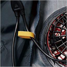 バートル AC1051SET エアークラフトセット[空調服] 制電 長袖ブルゾン(男女兼用) コードループ