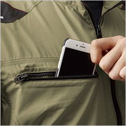 [在庫限り]AC1121P バートル エアークラフト[空調服]ハーネス対応 迷彩 長袖ブルゾン(男女兼用) ポリ100% Phone収納ループ