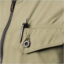 [在庫限り]AC1121P バートル エアークラフト[空調服]ハーネス対応 迷彩 長袖ブルゾン(男女兼用) ポリ100% ペン差しがある胸ポケット