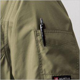 [在庫限り]AC1121P バートル エアークラフト[空調服]ハーネス対応 迷彩 長袖ブルゾン(男女兼用) ポリ100% ペン差しポケット