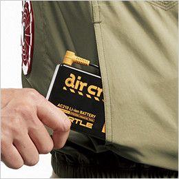 [在庫限り]AC1121P バートル エアークラフト[空調服]ハーネス対応 迷彩 長袖ブルゾン(男女兼用) ポリ100% バッテリー収納ポケット(マジックテープ止め)