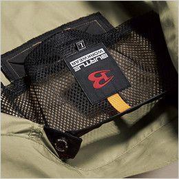 [在庫限り]AC1121P バートル エアークラフト[空調服]ハーネス対応 迷彩 長袖ブルゾン(男女兼用) ポリ100% 衣服内の空気の循環を促す、調節式エアダクト