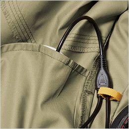 [在庫限り]AC1121P バートル エアークラフト[空調服]ハーネス対応 迷彩 長袖ブルゾン(男女兼用) ポリ100% コードホール