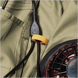 [在庫限り]AC1121P バートル エアークラフト[空調服]ハーネス対応 迷彩 長袖ブルゾン(男女兼用) ポリ100% コードループ