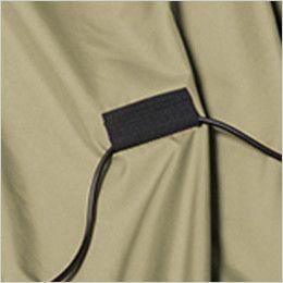[在庫限り]AC1121P バートル エアークラフト[空調服]ハーネス対応 迷彩 長袖ブルゾン(男女兼用) ポリ100% コードストッパー(マジックテープ止め)