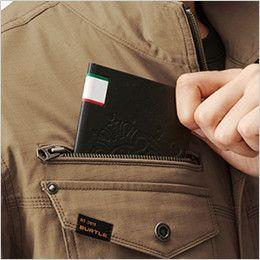 AC1131 バートル エアークラフト[空調服]長袖ブルゾン(男女兼用) 綿100% レベルブック収納ポケット(深さ21cm)
