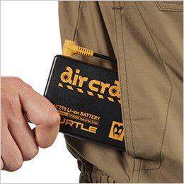 AC1131 バートル エアークラフト[空調服]長袖ブルゾン(男女兼用) 綿100% バッテリー収納ポケット(マジックテープ止め)