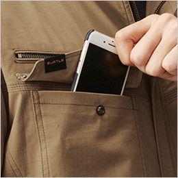 AC1131SET-K バートル エアークラフト[空調服]長袖ブルゾン(男女兼用) 綿100% Phone収納ループ