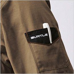AC1131SET-K バートル エアークラフト[空調服]長袖ブルゾン(男女兼用) 綿100% ペン差しポケット