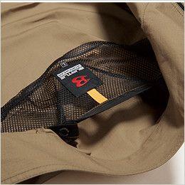AC1131SET-K バートル エアークラフト[空調服]長袖ブルゾン(男女兼用) 綿100% 衣服内の空気の循環を促す、調節式エアダクト