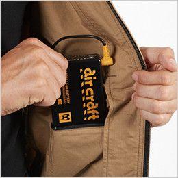 AC1131SET-K バートル エアークラフト[空調服]長袖ブルゾン(男女兼用) 綿100% バッテリー収納ポケット(ドットボタン止め)