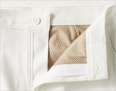MK-0025 ミッシェルクラン(MICHEL KLEIN) パンツ(女性用) オフホワイト、クリームのみ透過防止のためのインナー付き
