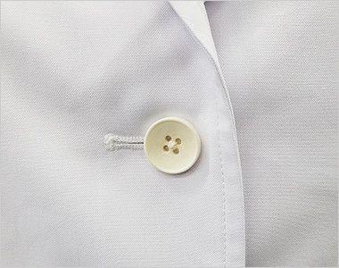 MZ-0057 ミズノ(mizuno) 七分袖 レディースドクターコート・シングル(女性用) シングルの前立て、ボタン部分