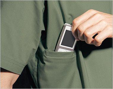 7033SC FOLK(フォーク)×Dickies スクラブ(男女兼用) 機能的なPHSポケット