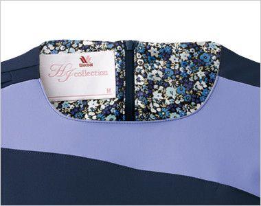 HI702 ワコール レディススクラブ(女性用) ヒョウ柄の生地を使用。襟元から女性らしさが見え隠れします。