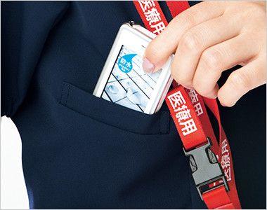 HI702 ワコール レディススクラブ(女性用) 重量分散設計のPHS収納ポケットがあり肩こり防止