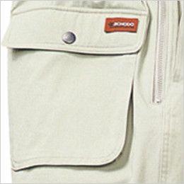 自重堂 48091 [秋冬用]綿100%防寒パンツ(裏地フリース) 右後ろポケット