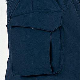 自重堂 48261 エコ防水防寒パンツ マチ付ポケット