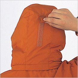 自重堂 48343 シンサレート防水防寒コート(フード付き・取り外し可能) フードアジャスター