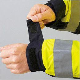 自重堂 48473 高視認性安全服 防水防寒コート(フード付) マジックテープ
