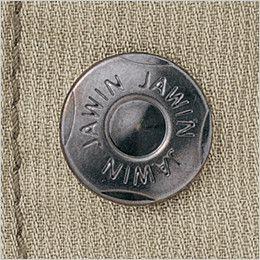 自重堂 51000 JAWIN 長袖ジャンパー オリジナルデザインボタン