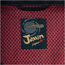 自重堂 51500 [秋冬用]JAWIN 発熱加工長袖ジャンパー 背ネーム