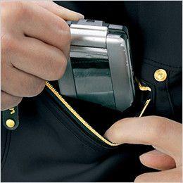 自重堂 51500 [秋冬用]JAWIN 発熱加工長袖ジャンパー 携帯電話収納ポケット