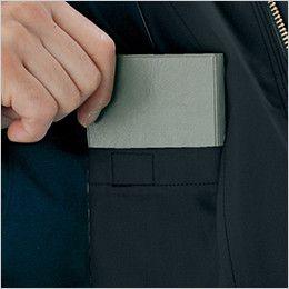 自重堂 51500 [秋冬用]JAWIN 発熱加工長袖ジャンパー 内ポケット