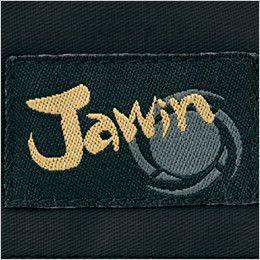 自重堂 51500 [秋冬用]JAWIN 発熱加工長袖ジャンパー ワンポイント