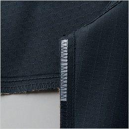自重堂 51604 [秋冬用]JAWIN 長袖シャツ(年間定番生地使用) 消臭&抗菌テープ