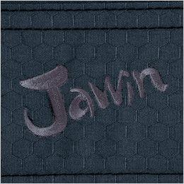 自重堂 51604 [秋冬用]JAWIN 長袖シャツ(年間定番生地使用) Jawinロゴ刺繍