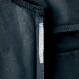 自重堂 51804 [秋冬用]JAWIN 長袖シャツ(年間定番生地使用)(新庄モデル) 消臭&抗菌テープ