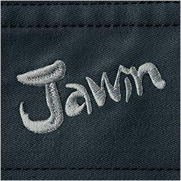 自重堂 51804 [秋冬用]JAWIN 長袖シャツ(年間定番生地使用)(新庄モデル) Jawinロゴ刺繍