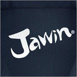 自重堂 52100 [秋冬用]JAWIN 長袖ジャンパー(新庄モデル) Jawinのロゴ入り背当てプリント