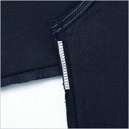 自重堂 52100 [秋冬用]JAWIN 長袖ジャンパー(新庄モデル)  消臭・抗菌テープ