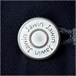 自重堂JAWIN 52102 ノータックカーゴパンツ(新庄モデル) 裾上げNG タックボタン
