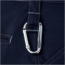 自重堂JAWIN 52102 ノータックカーゴパンツ(新庄モデル) 裾上げNG カラビナループ