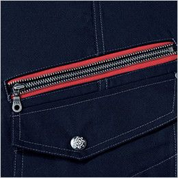 自重堂JAWIN 52102 ノータックカーゴパンツ(新庄モデル) 裾上げNG  デザインファスナー