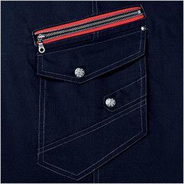 自重堂JAWIN 52102 ノータックカーゴパンツ(新庄モデル) 裾上げNG  ポケットアクセント