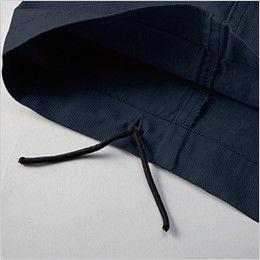 自重堂JAWIN 52102 ノータックカーゴパンツ(新庄モデル) 裾上げNG 裾紐通し穴