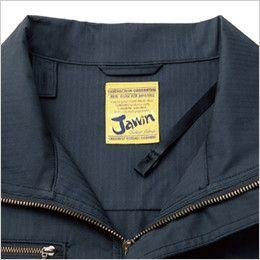 自重堂JAWIN 54000 [春夏用]空調服 制電 長袖ブルゾン 調整ヒモ