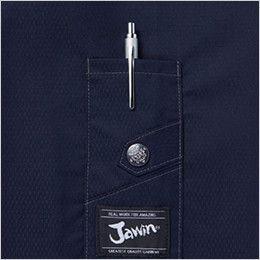 自重堂 54030  [春夏用]JAWIN 空調服 制電 長袖ブルゾン ペン差しポケット